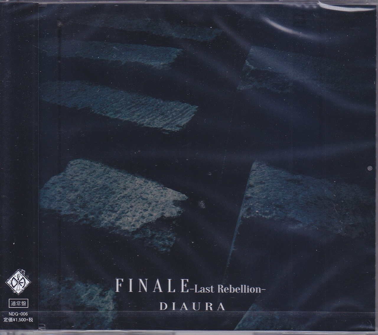 ディオーラ の CD 【C Type】FINALE-Last Rebellion-
