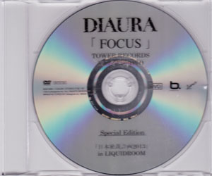 ディオーラ の DVD DIAURA 「FOCUS」 TOWER RECORDS購入者特典DVD