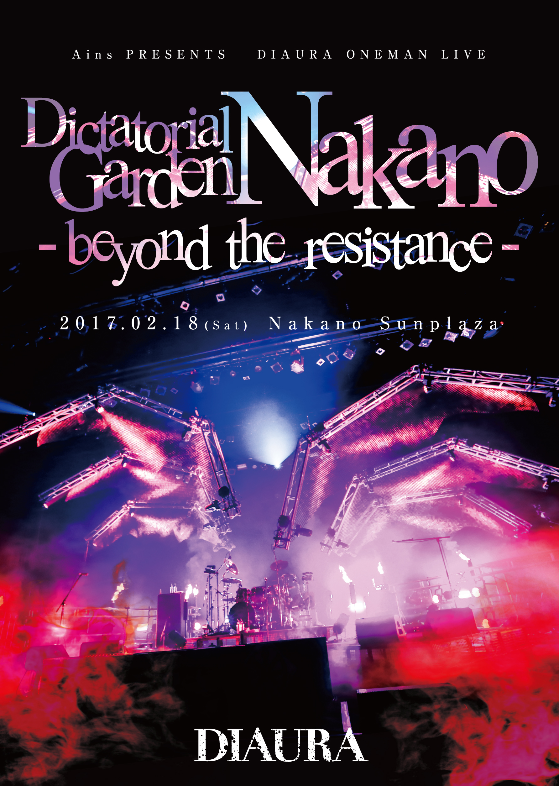 DIAURA の DVD Dictatorial Garden Nakano -beyond the resistance-
