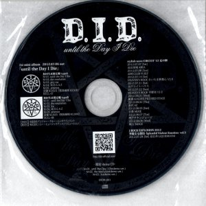D.I.D. の CD until the Day I Die[demo ver.]