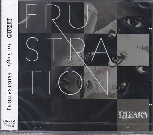 DIEALO ( ダイアロ )  の CD 【Atype】FRUSTRATION