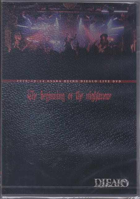 DIEALO ( ダイアロ )  の DVD The beginning of the nightmare