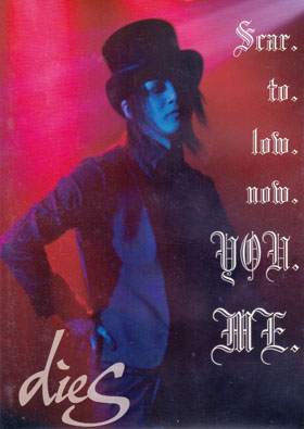 ダイズ の CD Scar.to.low.now.YOU.ME.