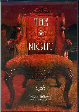 ダイズ の DVD THE † NIGHT