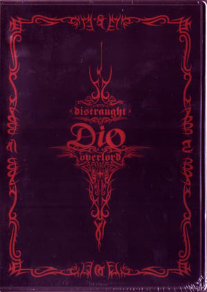 Dio の DVD Embrace at Distraught