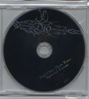 ディオ の DVD 2nd One-Man Tour Special Favor