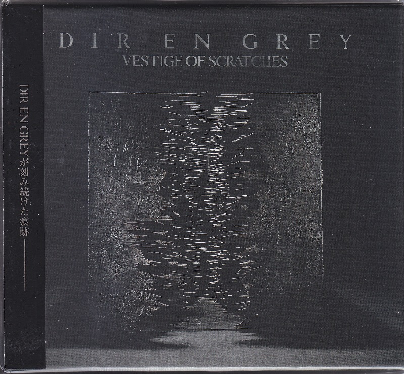 DIR EN GREY ( ディルアングレイ )  の CD 【初回DVD】VESTIGE OF SCRATCHES