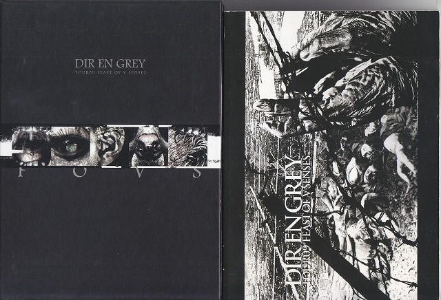DIR EN GREY ( ディルアングレイ )  の DVD TOUR09 FEAST OF V SENSES