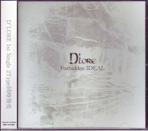 ドローレ の CD Forbidden IDEAL・Conflict with Void