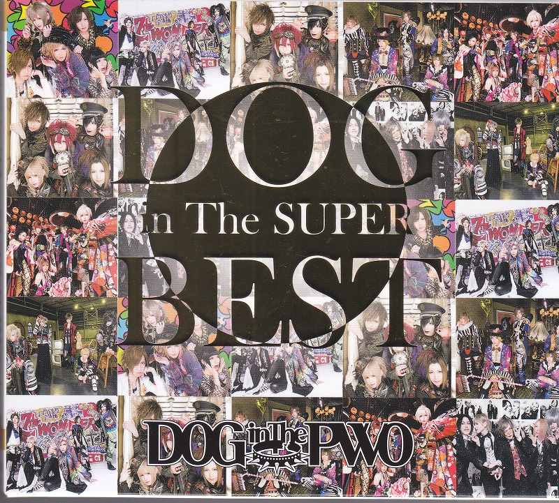 DOG in The PWO の CD 【初回盤A】DOG inTheSUPER BEST
