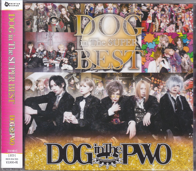 DOG in The PWO の CD 【初回盤B】DOG inTheSUPER BEST