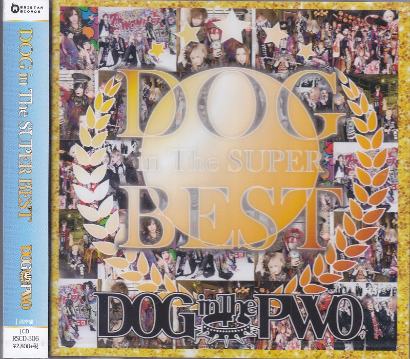 DOG in The PWO の CD 【通常盤】DOG inTheSUPER BEST