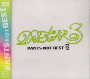 DUSTAR-3 ( ダスタースリー )  の CD PANTS NOT BEST 2