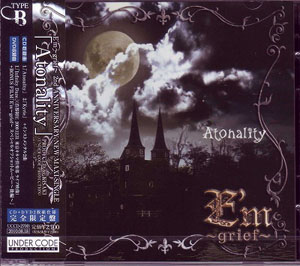 アイム の CD Atonality TYPE-B