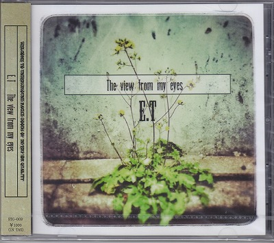 イーティー の CD The view from my eyes