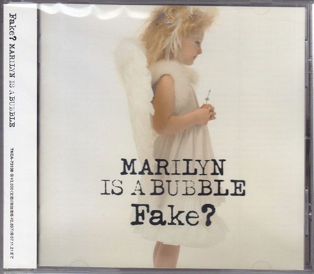 フェイク の CD MARILYN IS A BUBLE