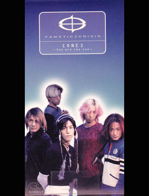 FANATIC◇CRISIS ( ファナティッククライシス )  の CD ONE -you are the one-