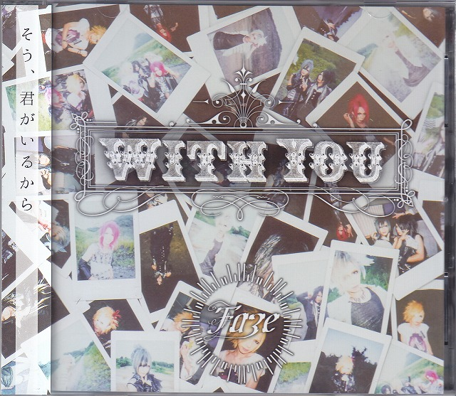 フェイズ の CD 【Type A】With You