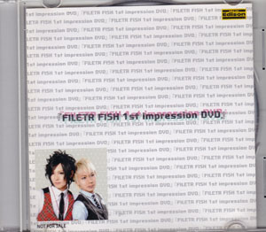フィルターフィッシュ の DVD FilterFish 1st impression DVD