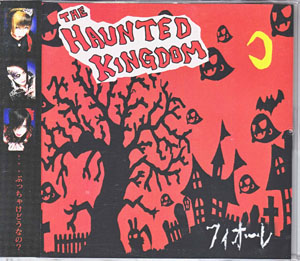 フィオーレ の CD THE HAUNTED KINGDOM