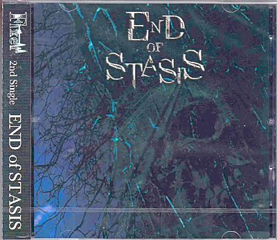FIXER ( フィクサー )  の CD END of STASIS