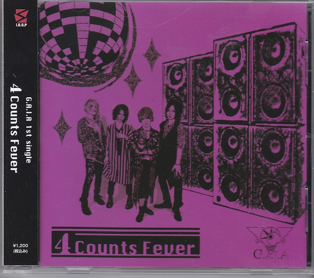 ガイア の CD 4Counts Fever