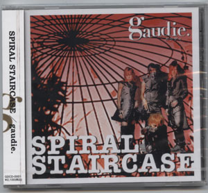 gaudie ( ガウディ )  の CD SPIRAL STAIRCASE