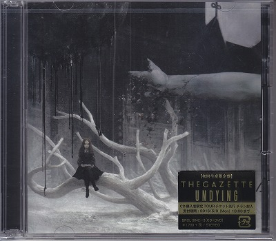 the GazettE の CD 【初回生産限定盤】UNDYING