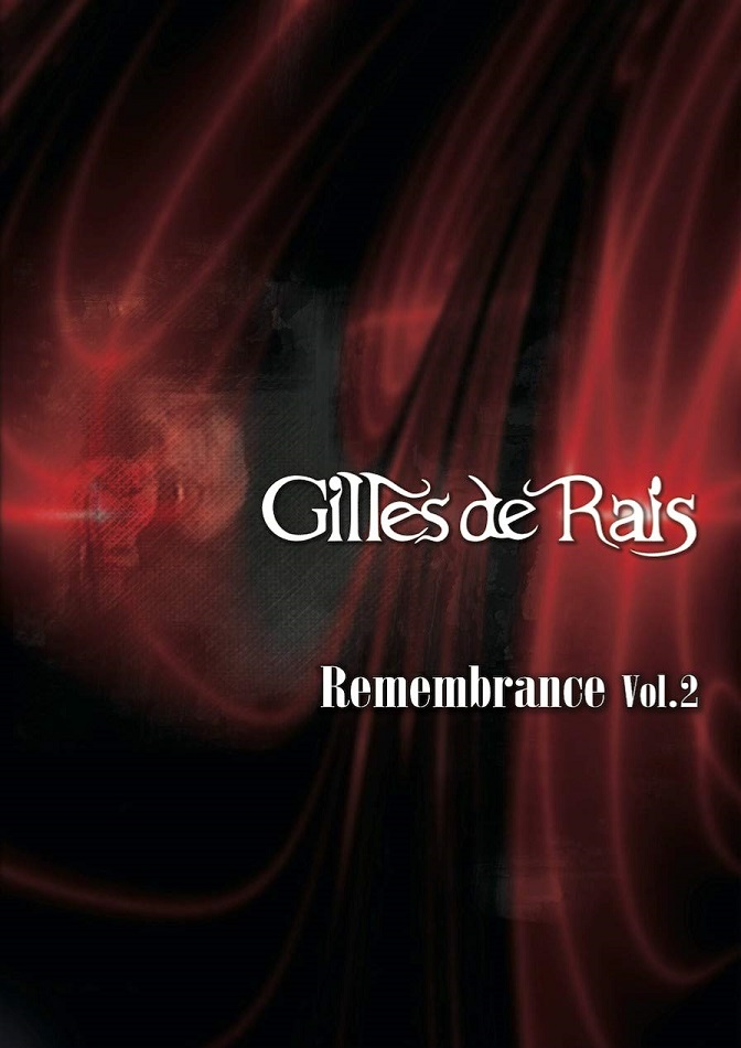 ジルドレイ の DVD Remembrance Vol.2
