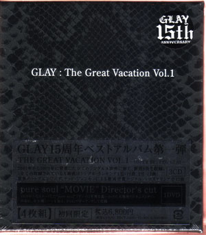 グレイ の CD THE GREAT VACATION VOL.1 ~SUPER BEST OF GLAY~ 初回限定盤B