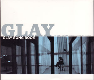 グレイ の CD GLAY SONG BOOK