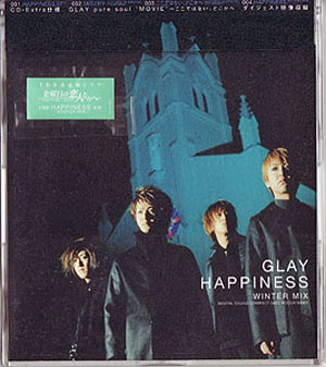 GLAY の CD HAPPINESS-WINTERMIX-