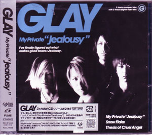 グレイ の CD My Private'Jealousy'(CD+DVD)