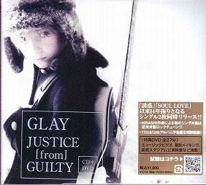 グレイ の CD JUSTICE [from] GUILTY [CD+DVD]