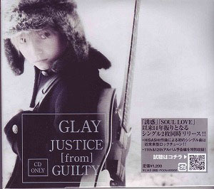 グレイ の CD JUSTICE [from] GUILTY [CDのみ]