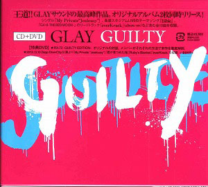 グレイ の CD GUILTY [CD+DVD]