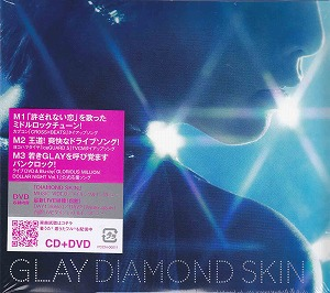 グレイ の CD DIAMOND SKIN/虹のポケット/CRAZY DANCE [DVD付]