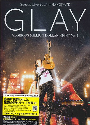 グレイ の DVD GLAY Special Live 2013 in HAKODATE GLORIOUS MILLION DOLLAR NIGHT Vol.1 LIVE Blu-ray~COMPLETE SPECIAL BOX~ (初回限定盤)