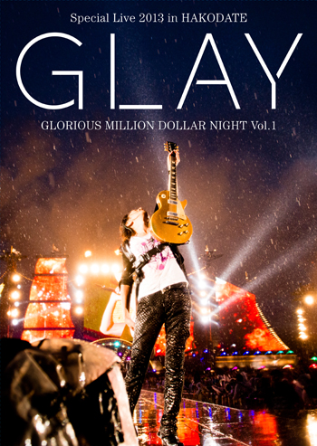 グレイ の DVD GLAY Special Live 2013 in HAKODATE GLORIOUS MILLION DOLLAR NIGHT Vol.1 LIVE DVD~COMPLETE SPECIAL BOX~ (初回限定盤)