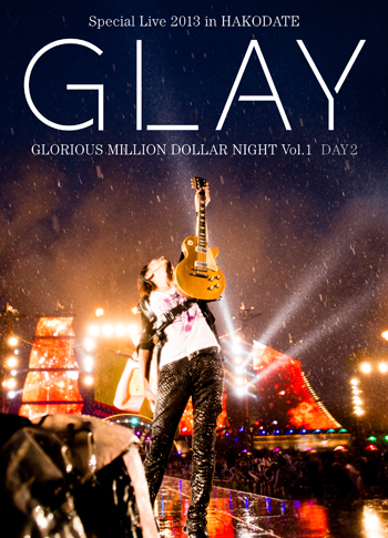グレイ の DVD GLAY Special Live 2013 in HAKODATE GLORIOUS MILLION DOLLAR NIGHT Vol.1 LIVE DVD DAY2~真夏の豪雨篇~