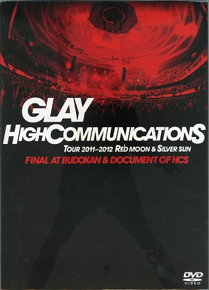 グレイ の DVD HIGHCOMMUNICATIONS TOUR 2011-2012 RED MOON & SILVER SUN FINAL AT BUDOKAN & DOCUMENT OF HCS (DVD)