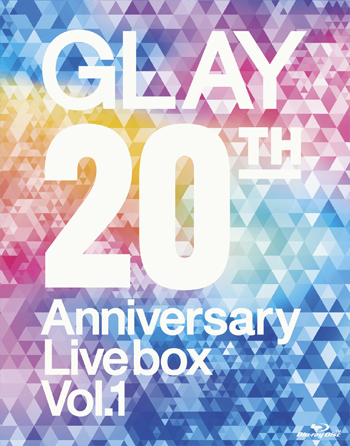 グレイ の DVD GLAY 20th Anniversary LIVE BOX VOL.1(DVD)