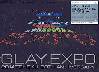 グレイ の DVD 【Blu-ray】GLAY EXPO 2014 TOHOKU 20th Anniversary Special Box