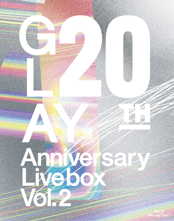 グレイ の DVD 【Blu-ray】GLAY 20th Anniversary LIVE BOX VOL.2