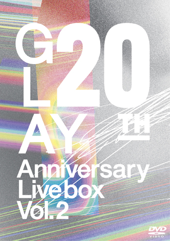 グレイ の DVD 【DVD】GLAY 20th Anniversary LIVE BOX VOL.2