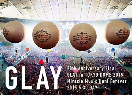 グレイ の DVD 【DVD】【STANDARD EDITION DAY1】20th Anniversary Final GLAY in TOKYO DOME 2015 Miracle Music Hunt Forever Blu-ray限定 -STANDARD EDITION-