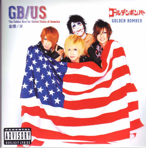 ゴールデンボンバー の CD THE GOLDEN BEST FOR UNITED STATES OF AMERICA