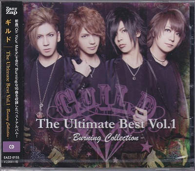 ギルド の CD The Ultimate Best Vol.1 -Burning Collection-