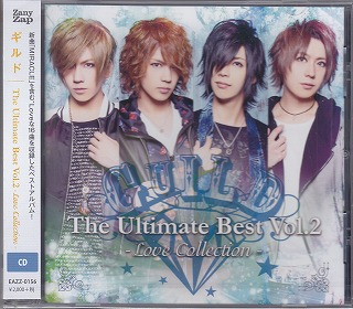 ギルド の CD The Ultimate Best Vol.2 -Love Collection-