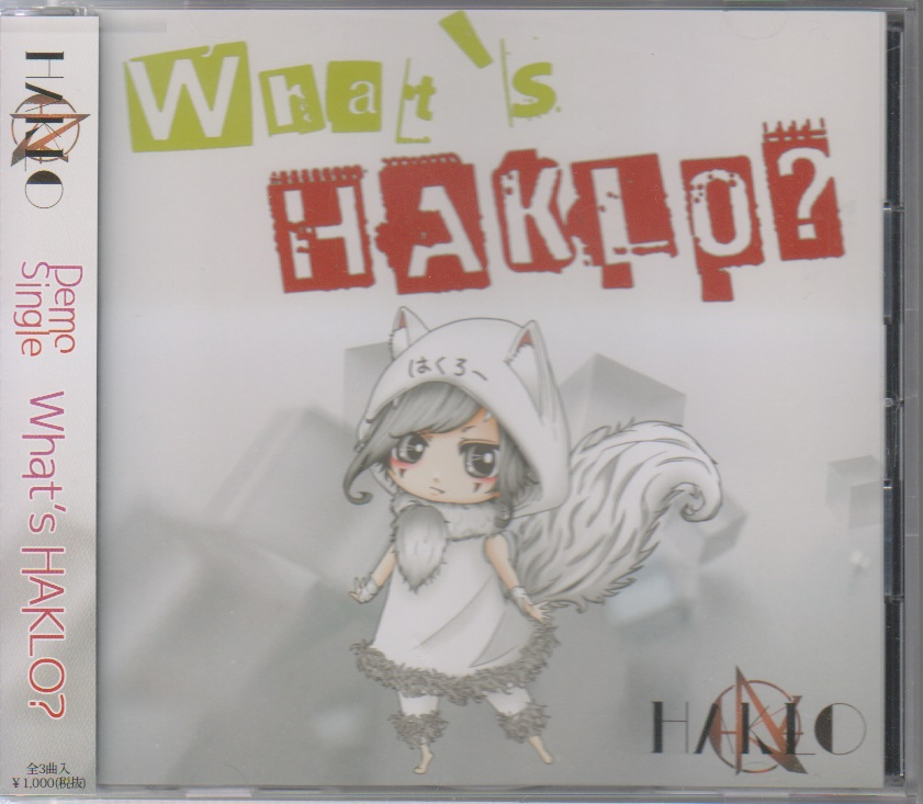 ハクロ の CD What's HAKLO?